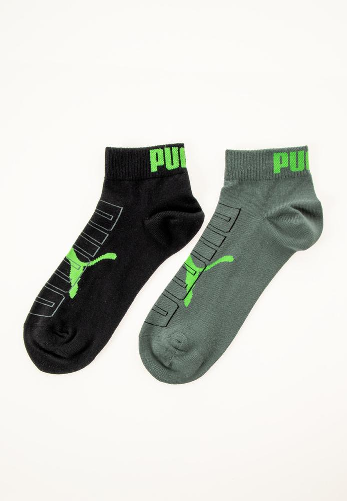 PUMA Sneaker-Socken, 2er Pack